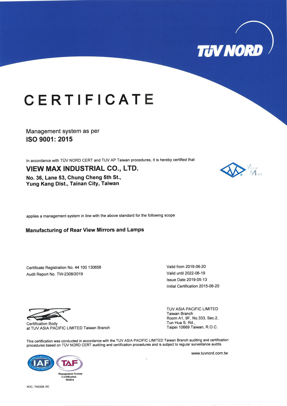 View Max ISO certificate